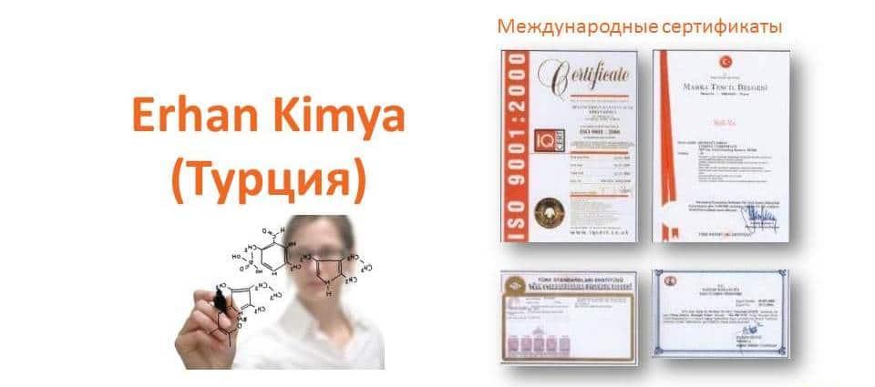 formula-chistoty19
